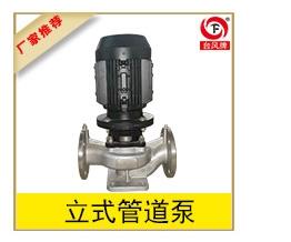 台风牌管道泵