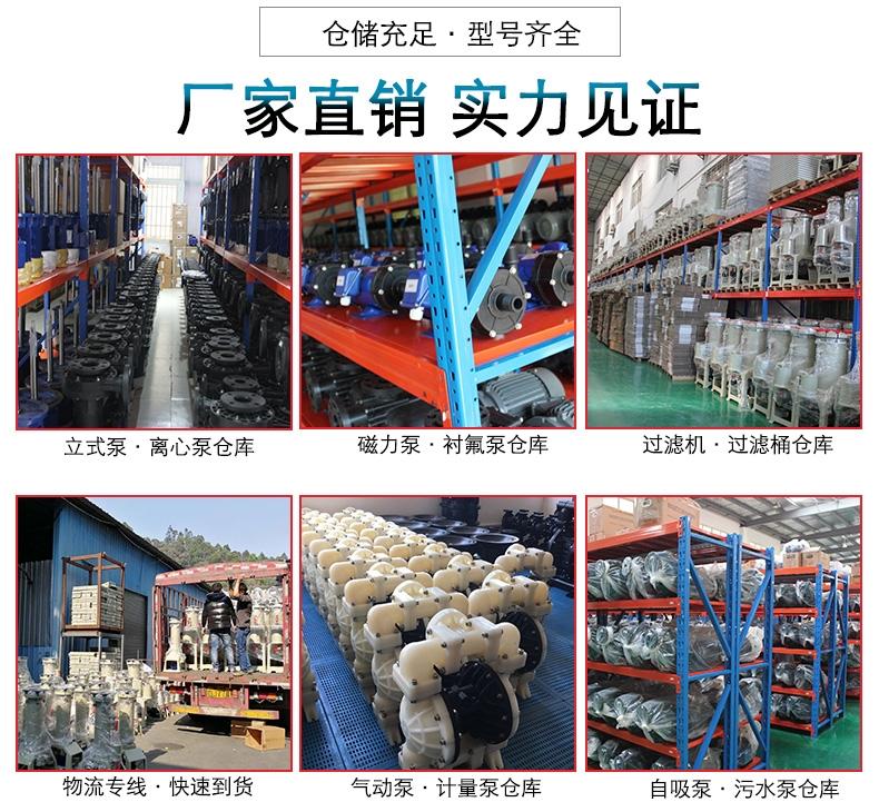 台风泵业仓库管理图