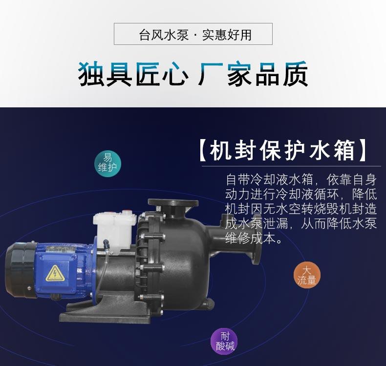 可空转自吸泵无水空转的原因