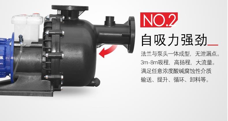 可空转自吸泵工作原理图