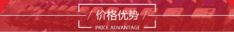 台风泵业塑料防腐自吸泵的价格优势明显。