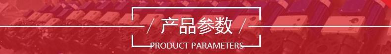 塑料防腐自吸泵的产品参数展示