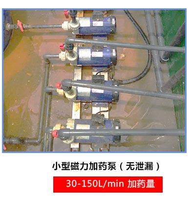 污水处理加药泵中使用的小型磁力加压泵