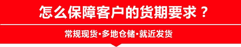 关于台风污水提升泵的货期