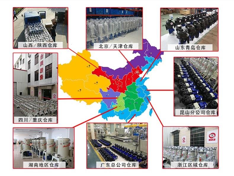 台风废水提升泵的货期保障