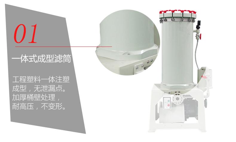 台风牌化学药液一体成型滤筒工程塑料