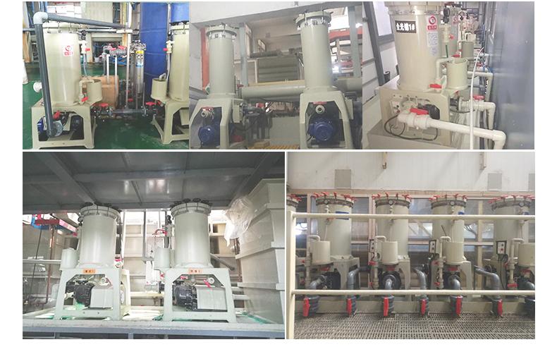 台风牌化学药液过滤机的现场使用及型号说明。