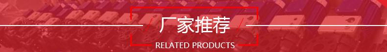 电镀过滤机厂家推荐产品